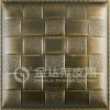 interior decoration leather 3D wall panel