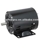 NEMA standard general purpose 3phase EPACT efficiency motor