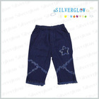 trousers pants designs for children KSTR002