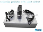 brushless generator with speed control