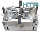Excellent Mould Manufacture( Precision Auto parts injection mould)