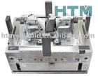 Excellent Mould Manufacture( Precision Auto parts injection mould)