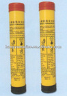 Rocket parachute flare signal for marine safety equipments