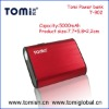 mili emergency travel 5000mah high capacity power bank