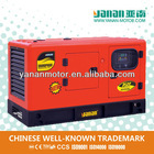 Yanan! water-cooled Silent diesel generator set powered by cummins
