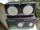 Cheapest PricePopular Mini usb 2.0 Computer speaker sp320