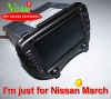 7inch special car DVD player for Nissan March