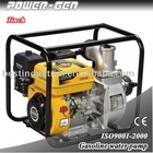 gasoline water pump BGP30CX