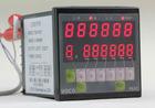 TCN-P61C Series digital Counter YOTO Brand