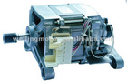 Universal Motor B Series 40mm