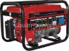 2.5kva air cool gasoline generator set