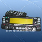 Daul band hot sales for Icom mobile car radio