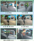 removable headrest monitor, best headrest player, auto headrest, auto pillow