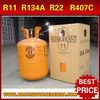 Refrigerant gas R11