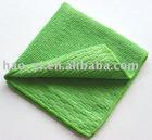 Microfiber bath cloth