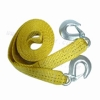 Yiwu Ping Zhan High Tenacity Towing Strap