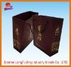 packaging paper bag for tea