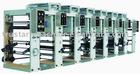 Auto High speed Rotogravure Printing Machine