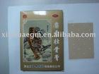 she xiang zhuang gu gao (bone strong plaster)