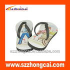 2012 New!! sublimation slippers printable