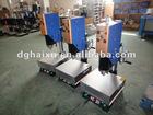 YH-1526 Ultrasonic plastic welding machine