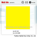 150x150 low price ceramic tile wall/floor tiles