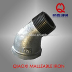 Malleable iron pipe fittings-street elbow 45 degree m&f