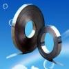 Standard Width cr coil