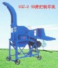 chaff cutter for straw 93QS-5.0C
