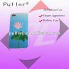 Colorful Pattern DIY Protective Case for mobile phone