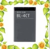 BL4-CT BL4CT cellphone battery for 2720 5310 XPressMusic 860 mAh