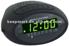 Desktop alarm clock with AM/FM radio