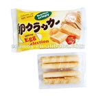 Good taste Square egg rolls