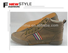 fashion new design vulcanized shoes