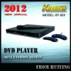 2012 New Arrival MINI Fashion Design Home Use DVD Player