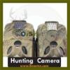 Discount ! MMS scouting camera ltl-5210M
