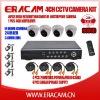 4CH CCTV Camera kit system