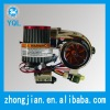 100W electric turbo charger for motorcycle