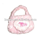 fashion kids plush handbag with love word