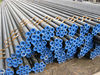 St33 seamless steel pipe specifications