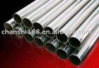 201 stainless steel tube