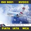 China air shipping services