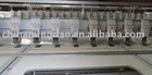 embroidery machine part