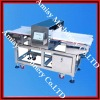 Automatic Metal Detector/0086-13633828547