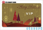 Plastic christmas gift card