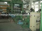 4-roller rigid pvc film calendered machine