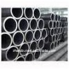 ASTM A106 GrA seamless steel pipe