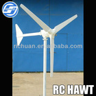 Horizontal axis 300W DC24V/AC220V wind generator, wind turbine for sale