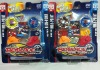 beyblade set,spinning top,metal top,fashion spinning top