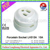 Socket LH315A 10A porcelain/ceramic socket plastic ball and socket